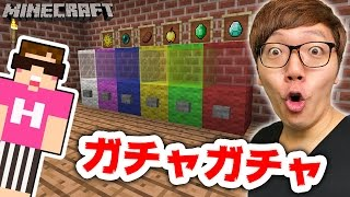 マイクラ再生リスト http://www.youtube.com/playlist?list=PLlojrgR2Bi...