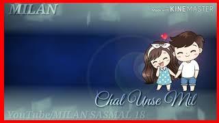 Best Ringtone Forever ❤️🥰   Valobasar Ringtone 2020    Dil Kehta Hai - Female Version    @MILAN
