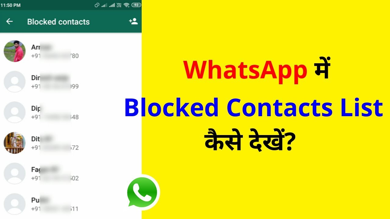How To Check WhatsApp Blocked Number List | Find Blocked