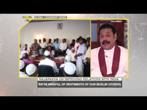 World is One- Global Leadership Series: Mahinda Rajapaksa