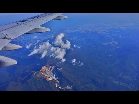 2019年1001-08日日本東北自由行 / 桃園-仙臺-山形/DAY01 - YouTube