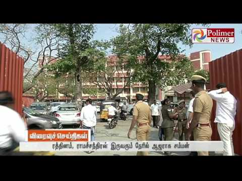 Enforcement department issues summon to accused of Shekar Reddy case | Polimer News