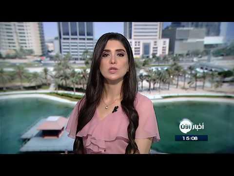 الإمارات تكشف عن أسلحة تثبت تورط إيران في دعم الحوثيين  - نشر قبل 3 ساعة