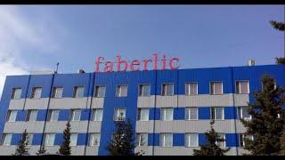 Смотреть видео Производство продукции Фаберлик. Сюжет на ТВ. Москва-24 онлайн