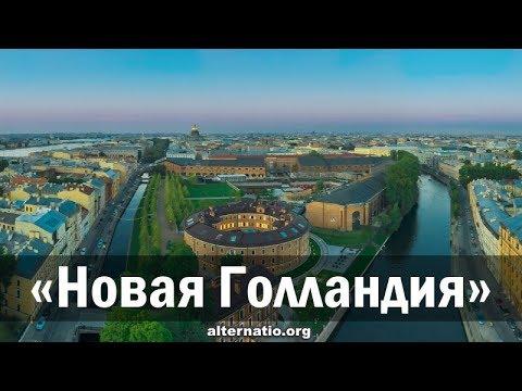 Андрей Ваджра. За что мы гордимся Украиной (III) 31.08.2019.
