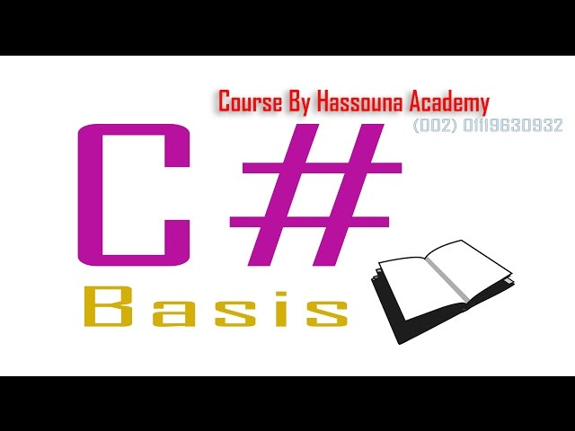 تعلم سي شارب C# RESERVED KEYWORDS IN C SHARP VISUAL STUDIO #17