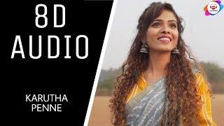 Karutha Penne || (8D AUDIO) || Sanah Moidutty || creation3 || USE EARPHONES