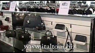 видео Шоп-туры и шоппинг в Болонье, аутлет Centergross Bologna