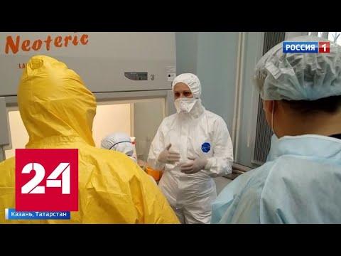 Коронавирус: Минздрав Татарстана поставит в больницы почти 400 аппаратов ИВЛ - Россия 24