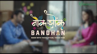 Nok-Jhonk Bandhan by Ferns N Petals