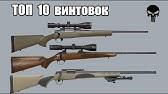 Промышленное выращивание клюквы в Костроме - YouTube
