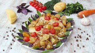 Куриные грудки с картофелем и помидорами - Рецепты от Со Вкусом