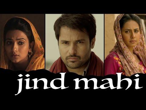 Jind Mahi Angrej ,Amrinder Gill, Sunidhi Chauhan ,Full Music Video