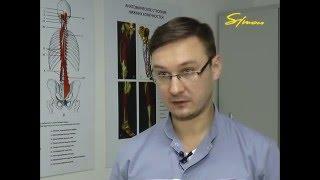 видео ударно волновая терапия в москве