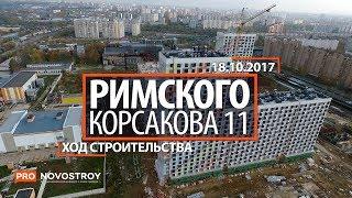 видео ЖК «Бутово Парк 2Б» - жилой комплекс Эконом класса от застройщика ГК «ПИК».