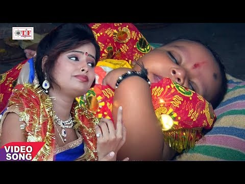 Dhananjay Bhai का हिट Navami Song - गोदी में ललनवा - Gadhawa Ke Ghadh Devi Maiya -Bhojpuri Song 2017