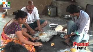 Peanut Patties Candy - Rajahmundry Street Food - INDIAN STREET FOOD