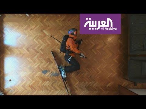 صباح العربية | بعد أن ألغى كورونا إجازته.. إسباني يتزلج في منزله  - نشر قبل 1 ساعة