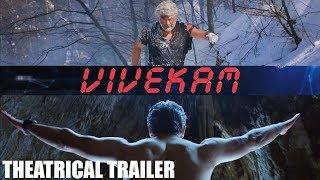 Vivekam Theatrical Trailer || Ajith Kumar || Kajal || Vivek Oberoi || Siva || #AjithKumar || Anirudh