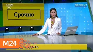 Смотреть видео Правозащитник Павел Пятницкий задержан в Москве за стрельбу - Москва 24 онлайн