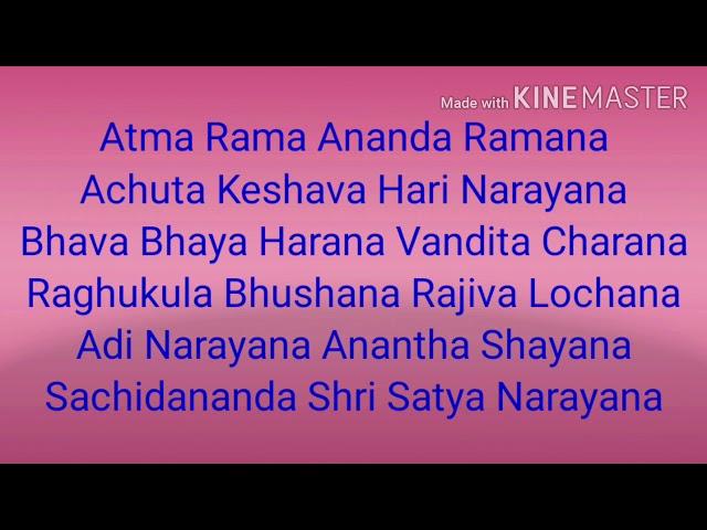 Athma Rama | Bhajan Series | Anuradha Raman
