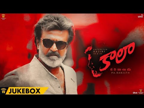 Kaala (Telugu) - Official Jukebox | Rajinikanth | Pa Ranjith | Santhosh Narayanan | Dhanush