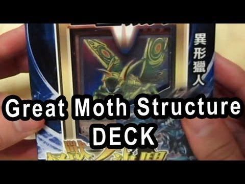 GREAT MOTH STRUCTURE DECK OCG BROKEN!
