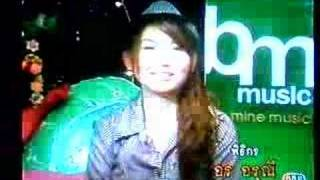 Video BM be mine music Thailand tv show download MP3, 3GP, MP4, WEBM, AVI, FLV Juni 2018