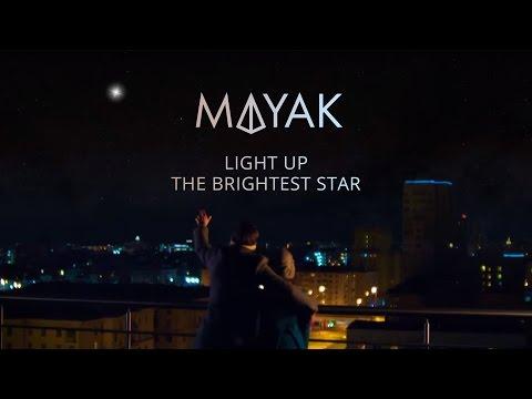 Mayak. No more space debris!