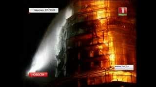 Горит Колокольня Новодевичьего монастыря - ЧП в центре Москвы