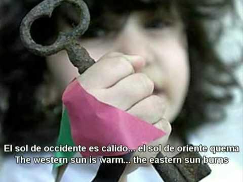 NaVil / نبيل - Shams el aghani - El sol de las canciones - شمس الأغاني