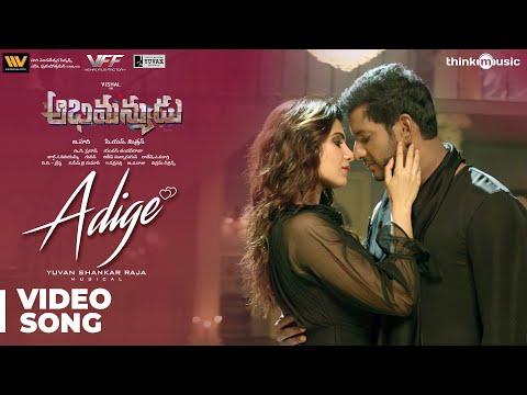 Abhimanyudu   Adige Video Song  Vishal, Arjun, Samantha   Yuvan Shankar Raja   P. S. Mithran