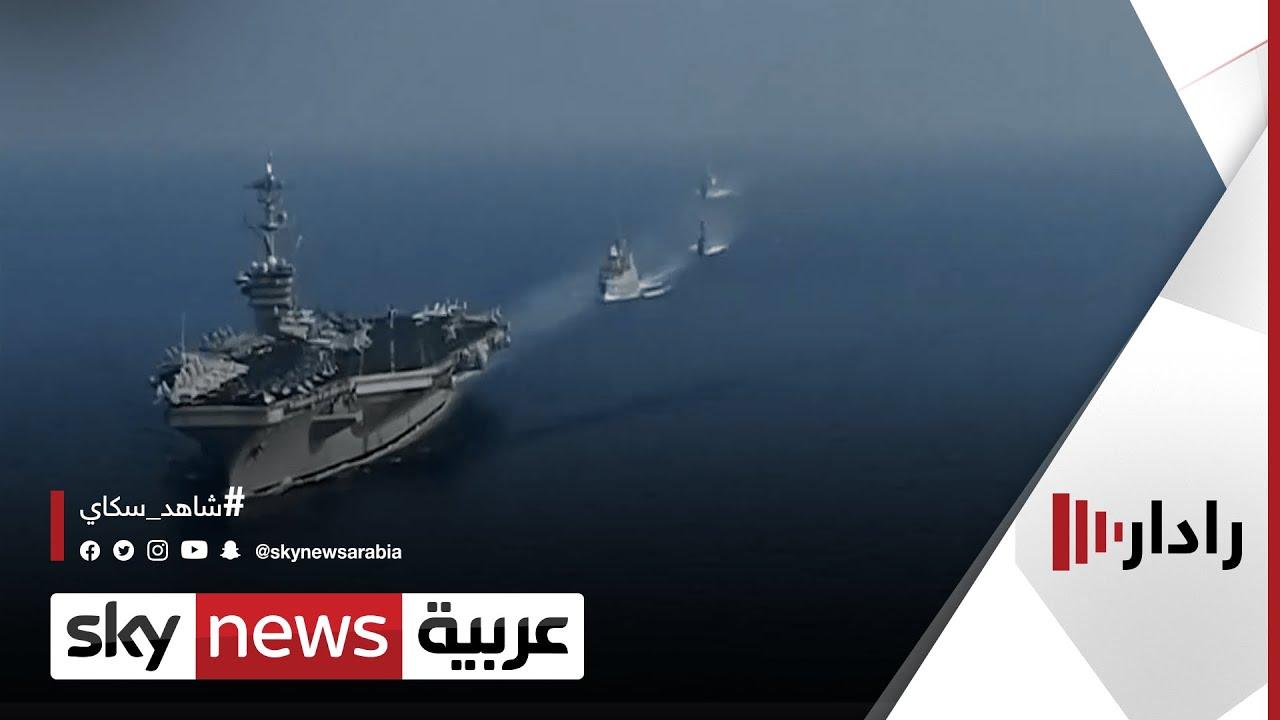 سفن روسية وصينية تجري تدريبات في المحيط الهادئ | #رادار