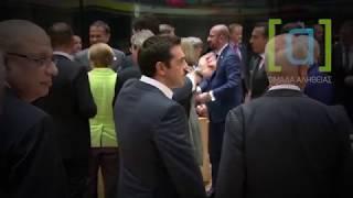 Είσοδος Τσίπρα στη Σύνοδο Κορυφής thumbnail