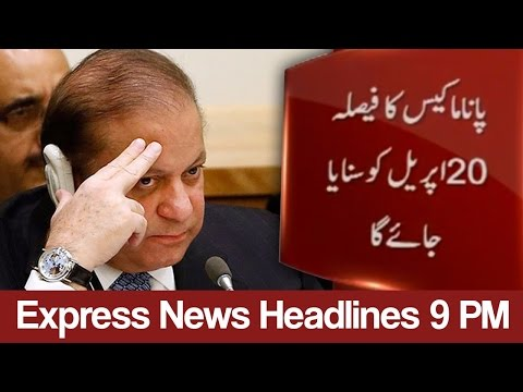 Express News Headlines and Bulletin - 09:00 PM - 18 April 20