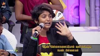 Neeya Naana 17th March 2019 - Promo 2