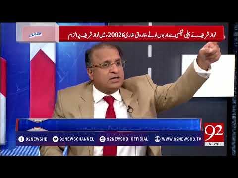 Jamal Leghari Appeals To Join PMLN's Jalsa