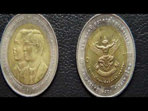 เหรียญ 10 บาท 100 ปี ธนาคารไทยพาณิชย์ ปี 2549 Thai coin 10 Baht (2006)