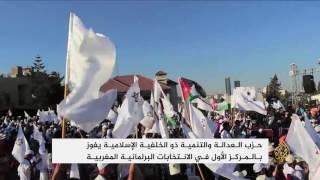 عودة قوية للأحزاب ذات الخلفية الإسلامية عام 2016