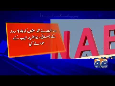 NAB tells court it arrested Sharif Group's CFO on 'solid evidence'