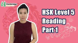 Chinese HSK Level 5: Reading Part 1 - Gap Filing