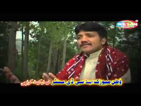 Chalo Koi Gal Nahi By Naeem Hazara - yameengujjar