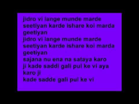Kabhi Sadi Gali   RDB with lyrics   YouTube
