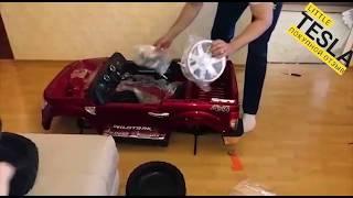 🔷 Детский электромобиль Ford Ranger на Камчатке
