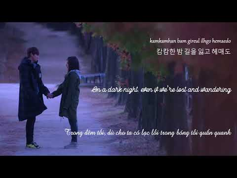 Two People (두 사람) - BROMANCE Park Jang Hyun (박장현)  - (The Heirs OST) [Hangul/Engsub/Vietsub Lyrics]