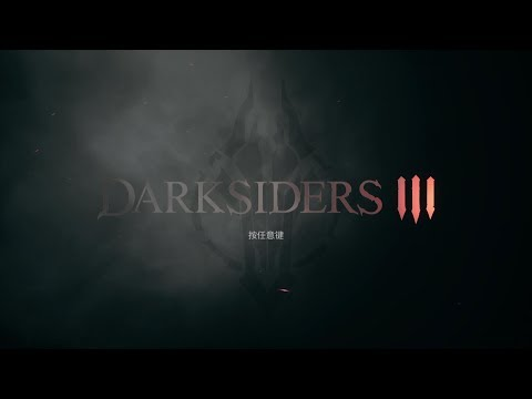 [PS4] 末世騎士3 全頭目戰鬥 Darksiders 3 all boss fighting