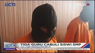 Tiga Guru Cabuli 3 Siswi SMP Di Serang Mengaku Suka Sama Suka - Sergap 25/06