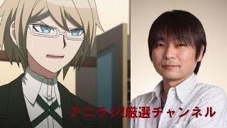 石田彰と緒方恵美が超高校級の高校生を論破!! 緒方恵美 検索動画 44