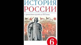 § 1 Древнейшие люди на территории Восточно- Европейской равнины