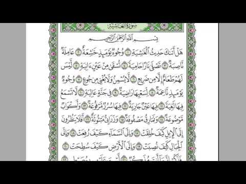 088   Al ghashiyah